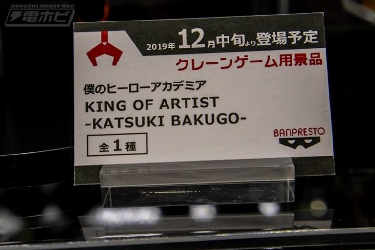 f:id:dagashiya-kei-chan:20191123172651j:plain