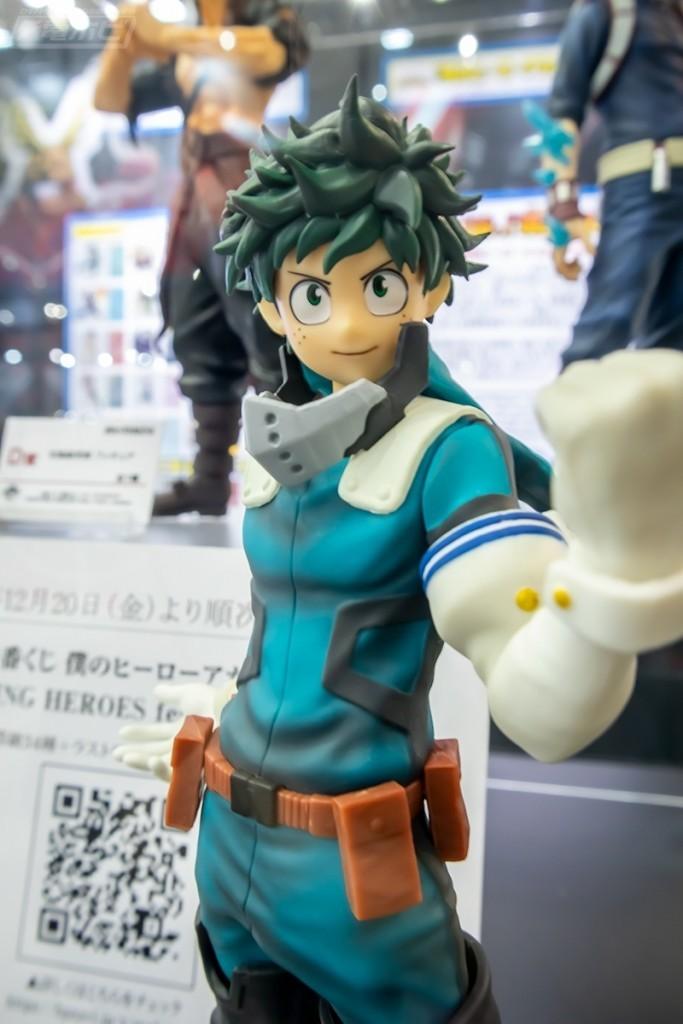 f:id:dagashiya-kei-chan:20191123172703j:plain