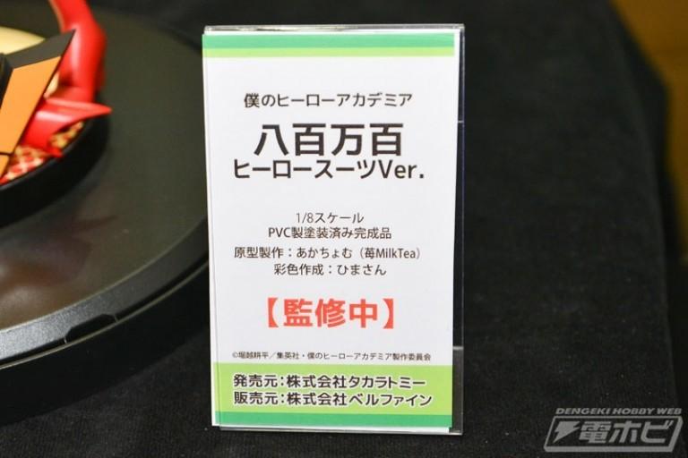 f:id:dagashiya-kei-chan:20191123172741j:plain