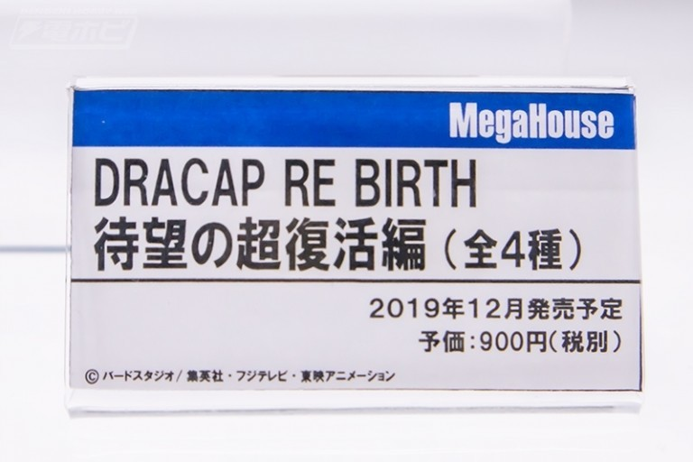 f:id:dagashiya-kei-chan:20191123173728j:plain