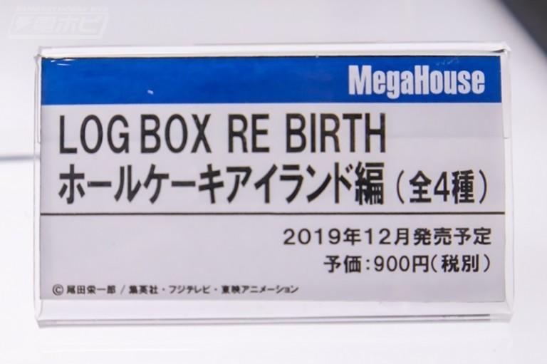 f:id:dagashiya-kei-chan:20191123173843j:plain