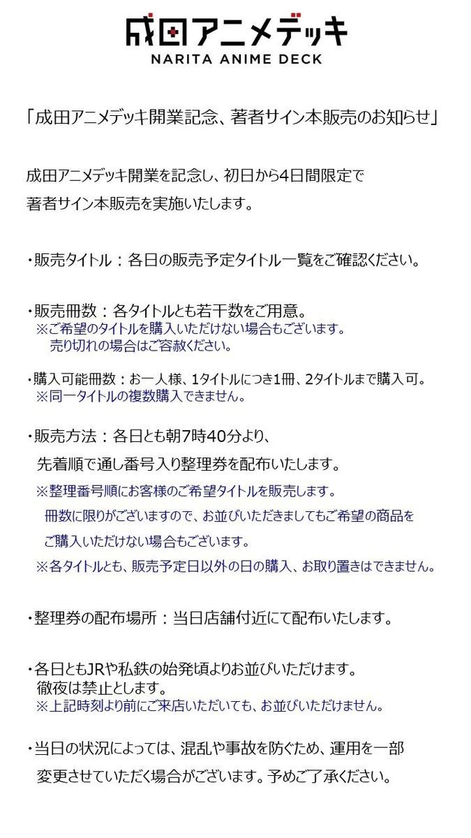f:id:dagashiya-kei-chan:20191127184720j:plain