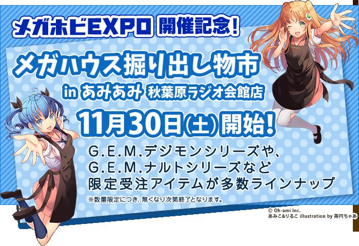 f:id:dagashiya-kei-chan:20191129174416p:plain