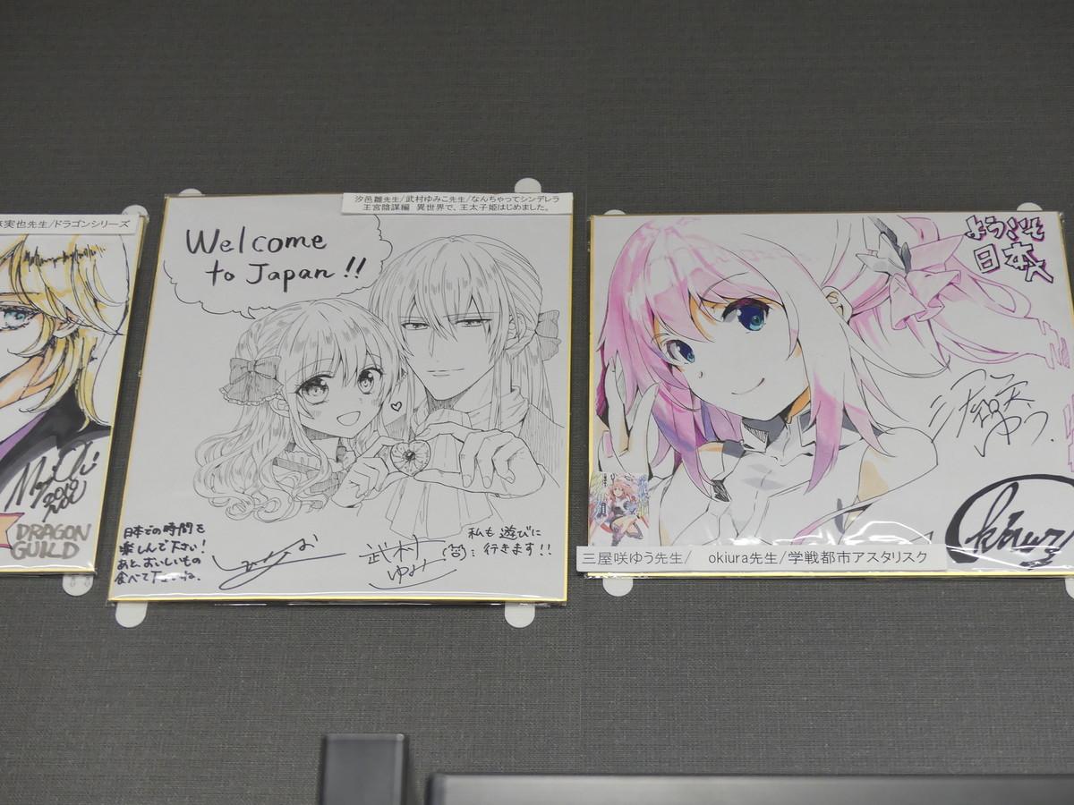 f:id:dagashiya-kei-chan:20191129190714j:plain