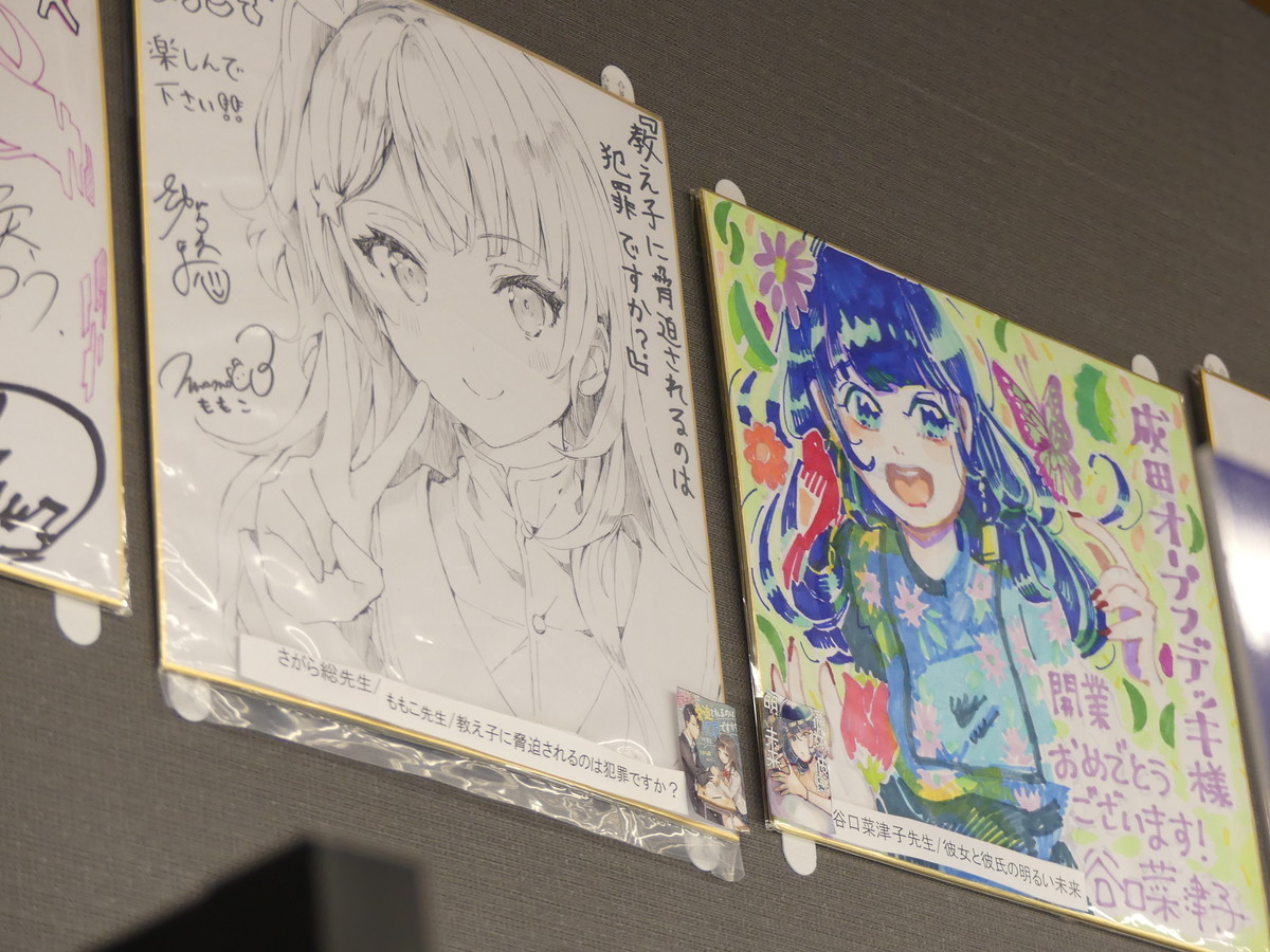 f:id:dagashiya-kei-chan:20191129190732j:plain