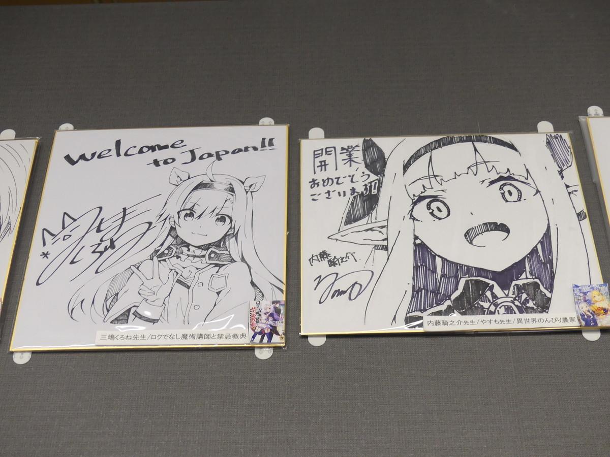 f:id:dagashiya-kei-chan:20191129190809j:plain