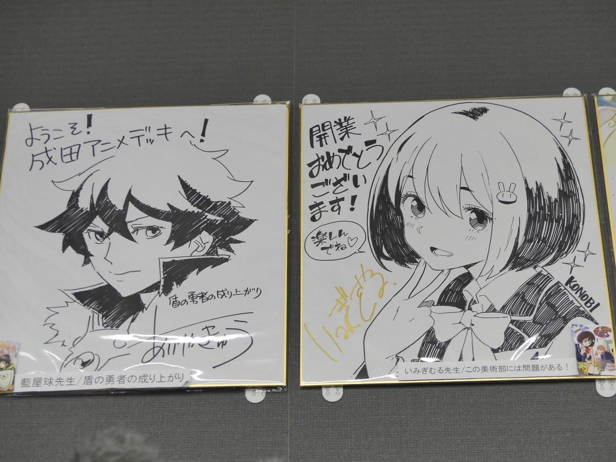f:id:dagashiya-kei-chan:20191129190843j:plain