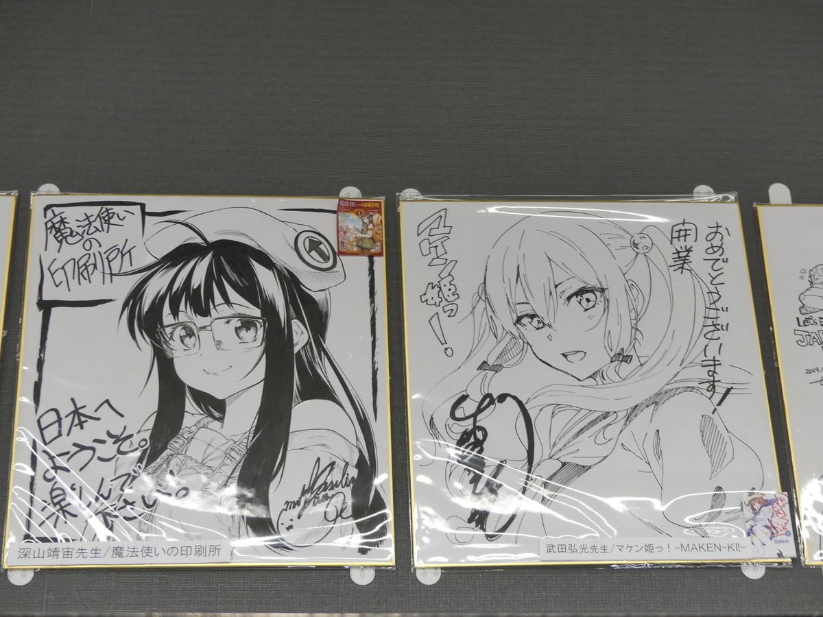 f:id:dagashiya-kei-chan:20191129190946j:plain