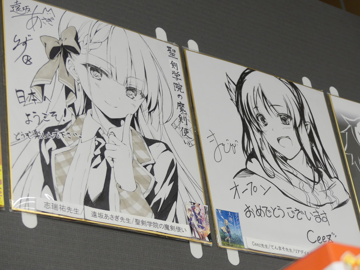 f:id:dagashiya-kei-chan:20191129191056j:plain