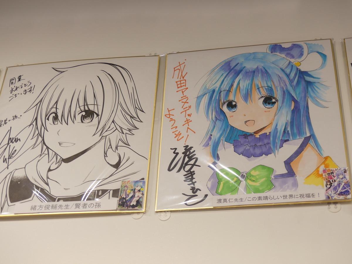 f:id:dagashiya-kei-chan:20191129191215j:plain