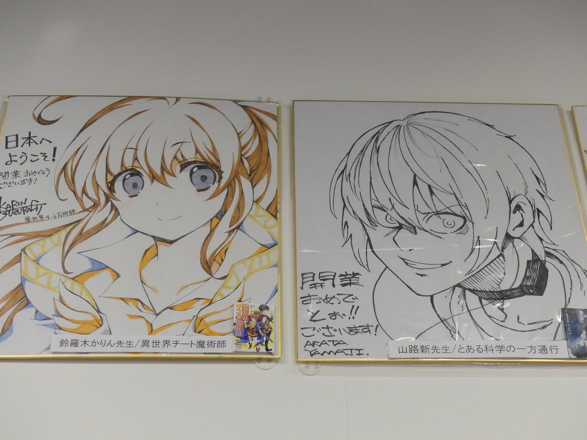 f:id:dagashiya-kei-chan:20191129191232j:plain