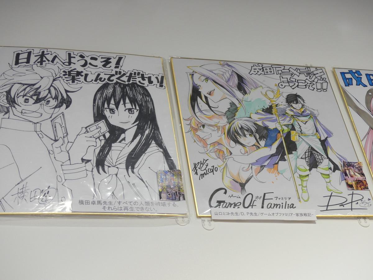 f:id:dagashiya-kei-chan:20191129191248j:plain