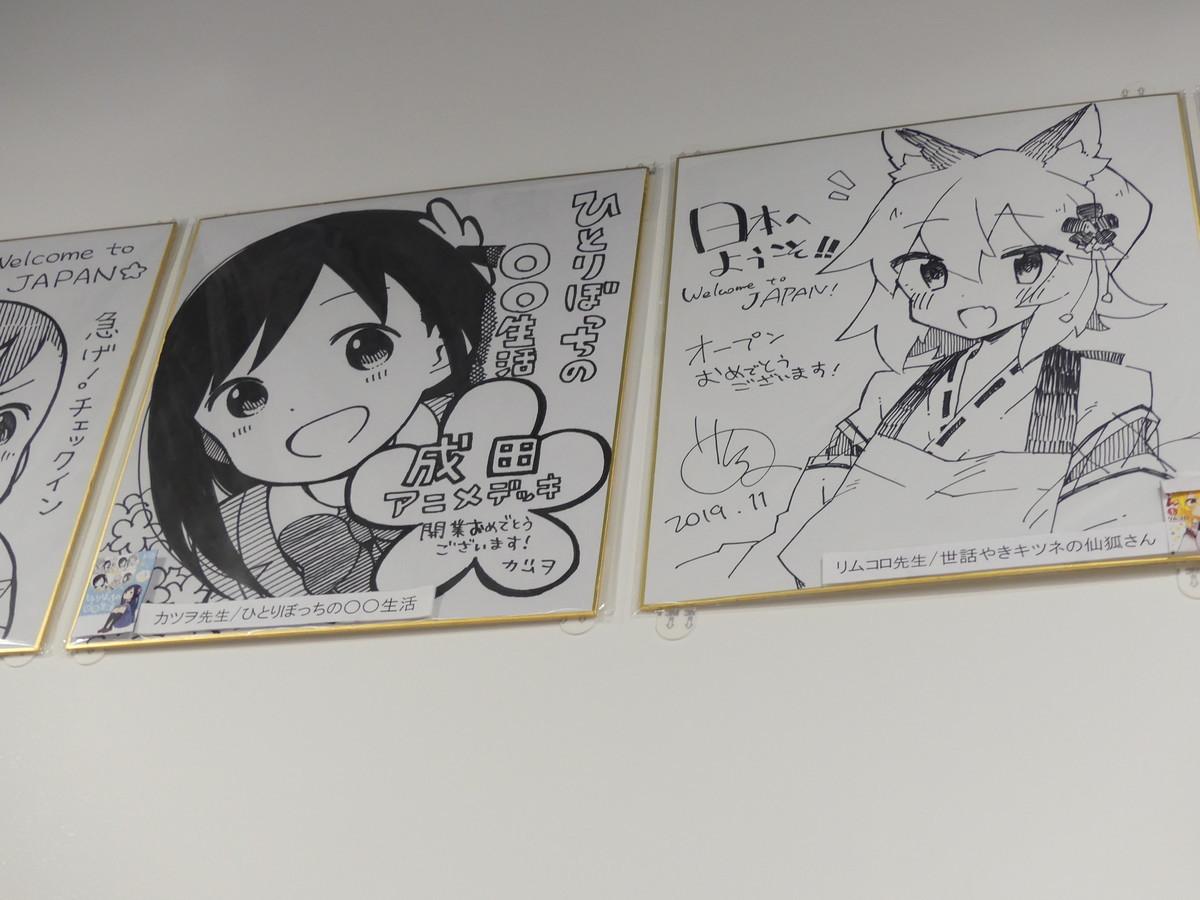 f:id:dagashiya-kei-chan:20191129191321j:plain