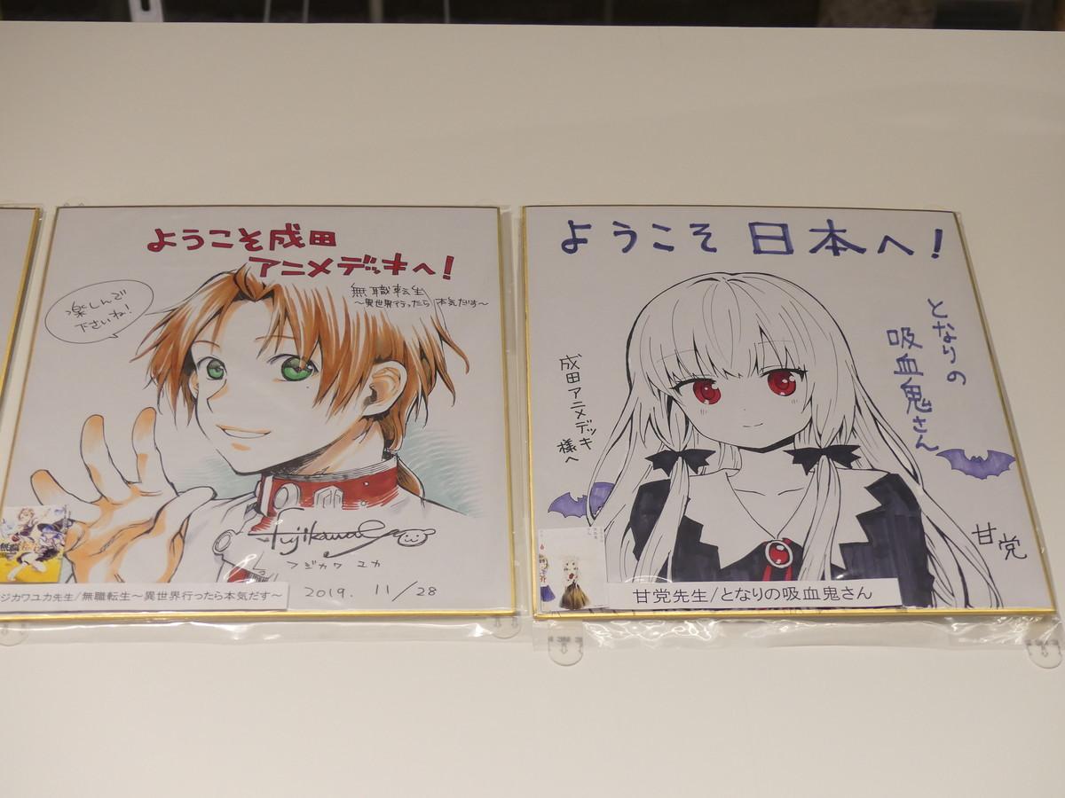 f:id:dagashiya-kei-chan:20191129191528j:plain
