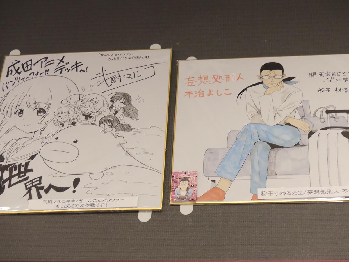 f:id:dagashiya-kei-chan:20191129191637j:plain