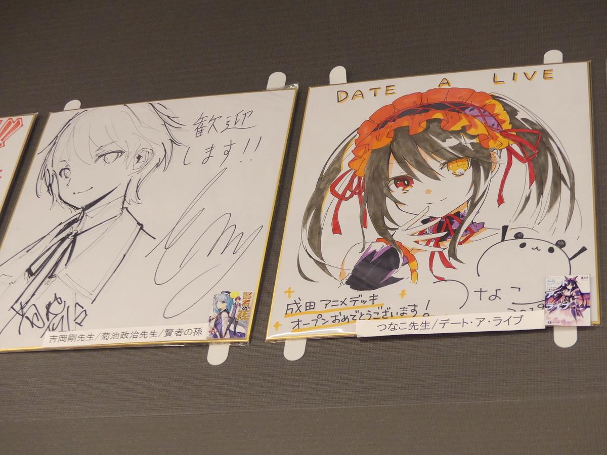 f:id:dagashiya-kei-chan:20191129205002j:plain