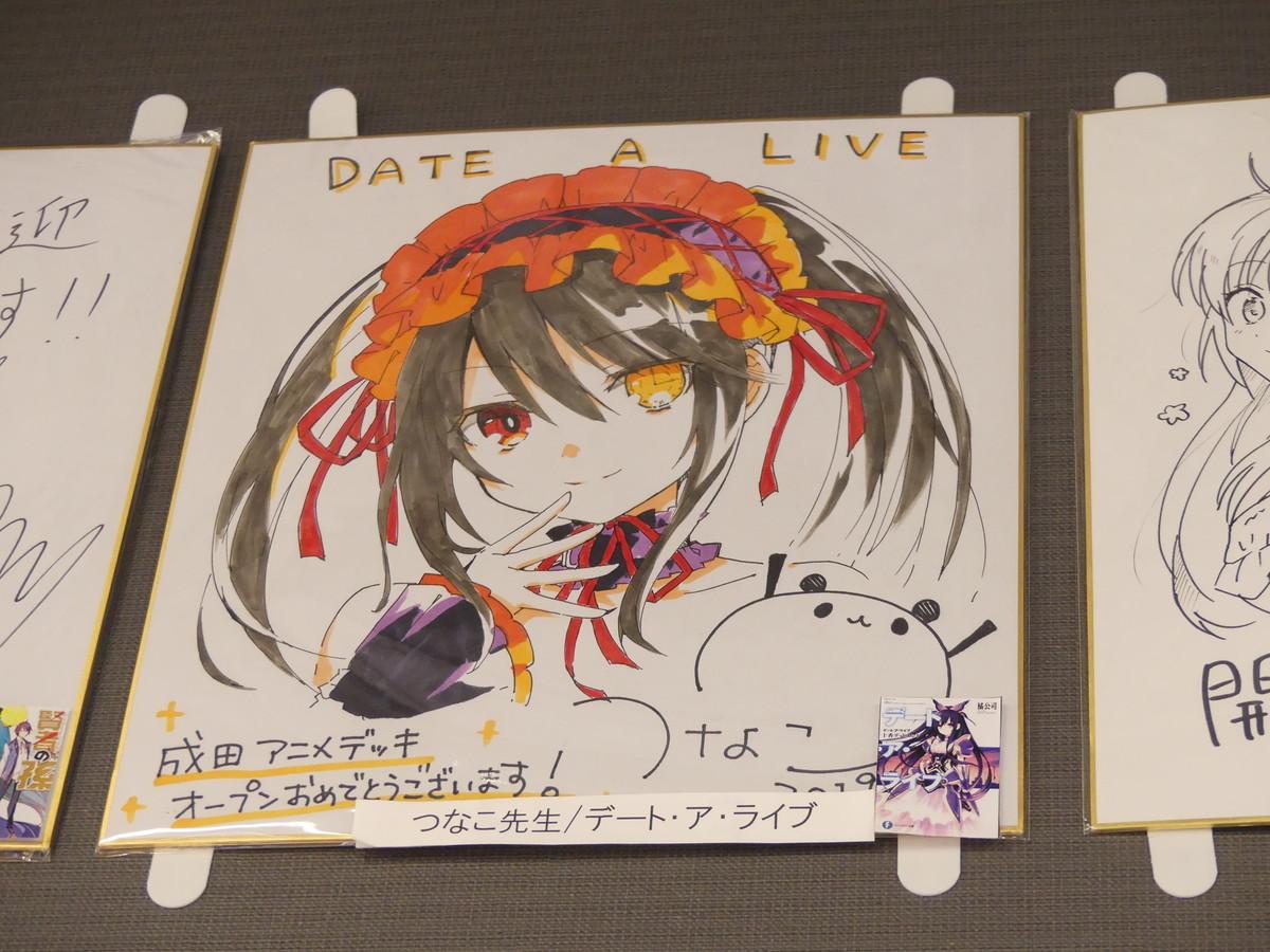 f:id:dagashiya-kei-chan:20191129205020j:plain