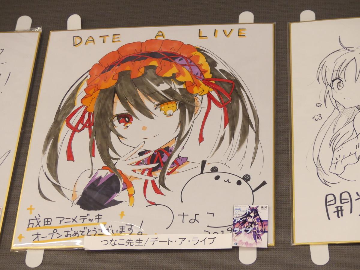 f:id:dagashiya-kei-chan:20191129205041j:plain