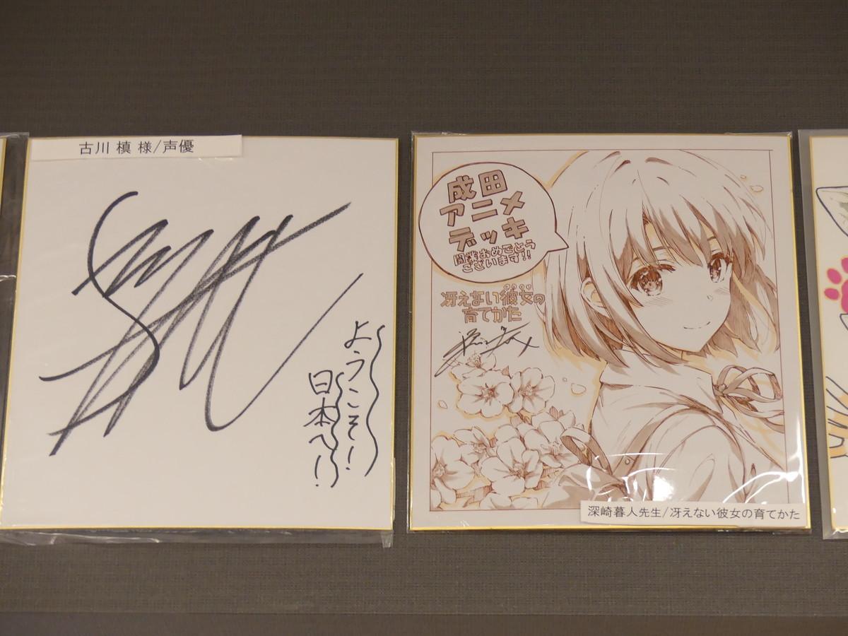 f:id:dagashiya-kei-chan:20191129205224j:plain