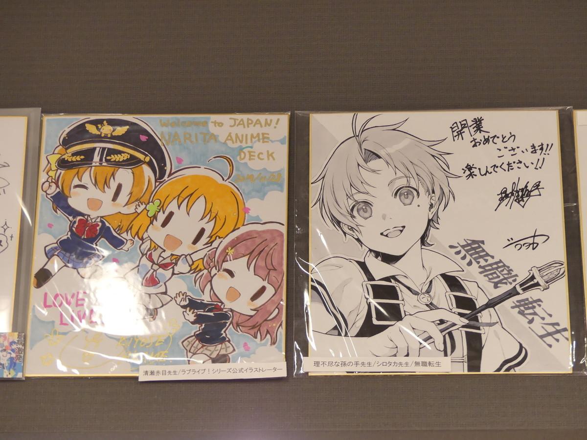 f:id:dagashiya-kei-chan:20191129205241j:plain