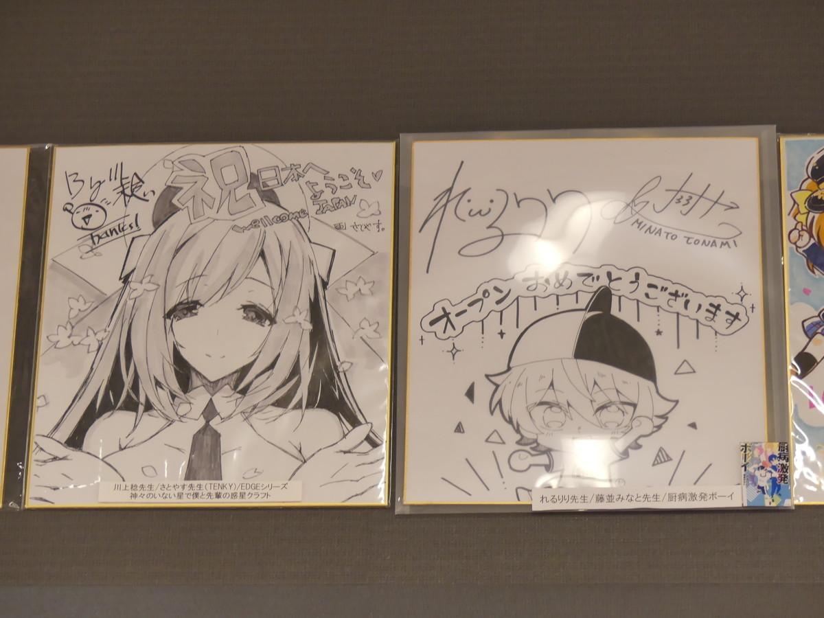 f:id:dagashiya-kei-chan:20191129205300j:plain