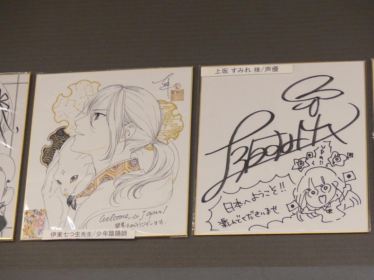 f:id:dagashiya-kei-chan:20191129205334j:plain