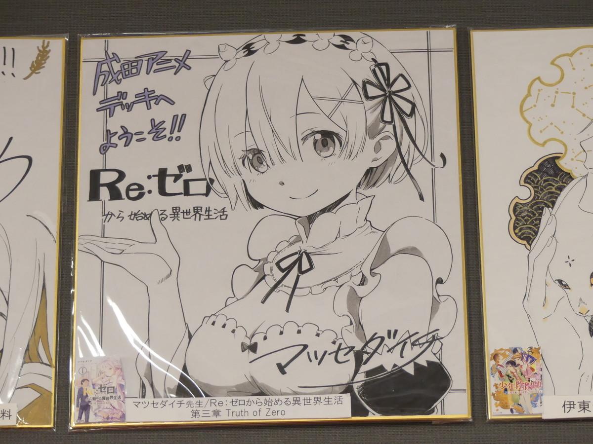 f:id:dagashiya-kei-chan:20191129205425j:plain