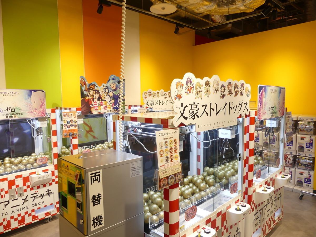 f:id:dagashiya-kei-chan:20191129212012j:plain