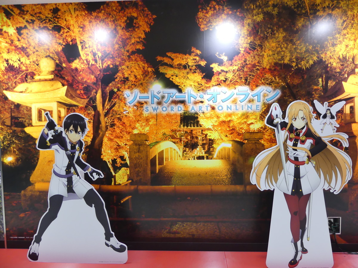 f:id:dagashiya-kei-chan:20191129213419j:plain