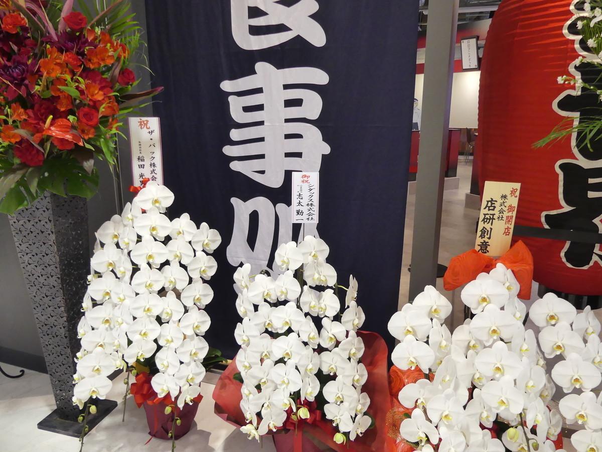 f:id:dagashiya-kei-chan:20191129213656j:plain