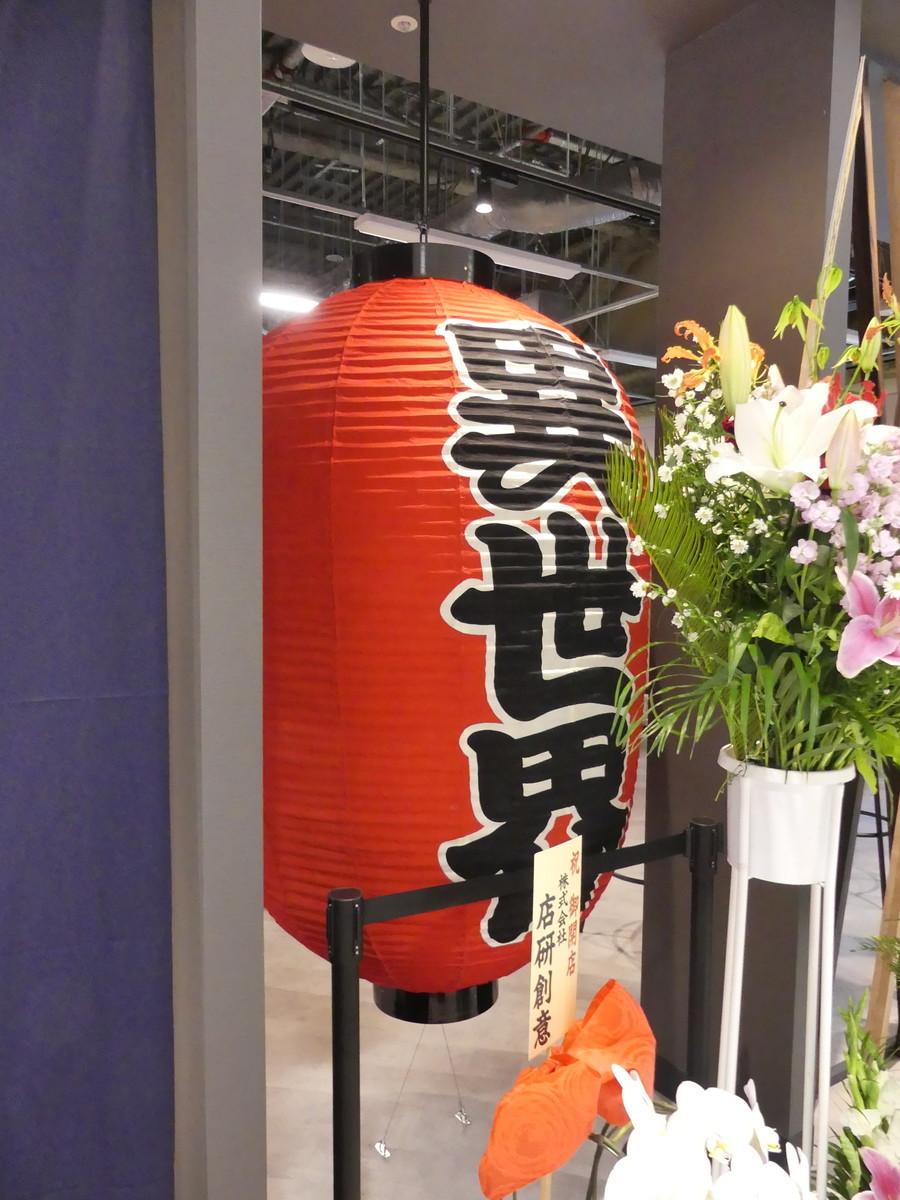 f:id:dagashiya-kei-chan:20191129213711j:plain