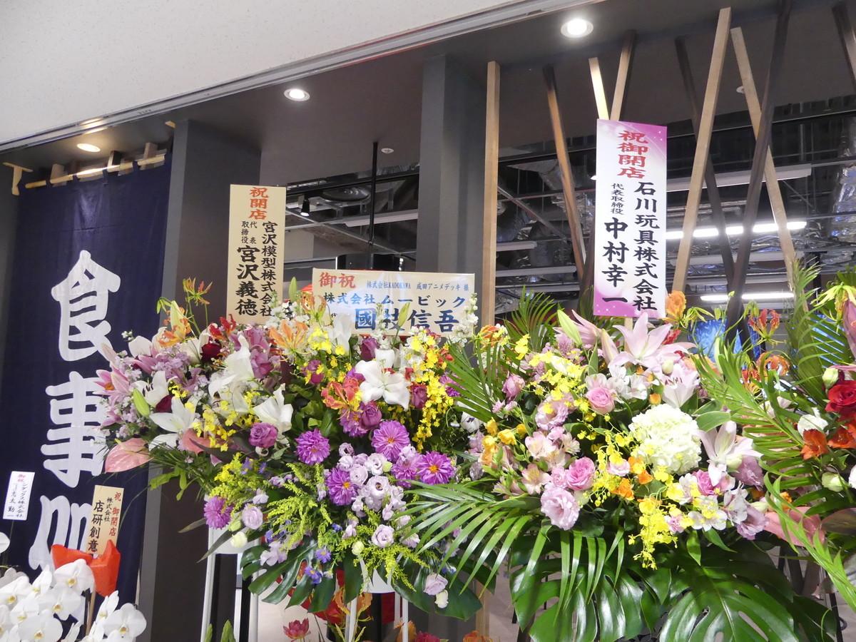 f:id:dagashiya-kei-chan:20191129213729j:plain