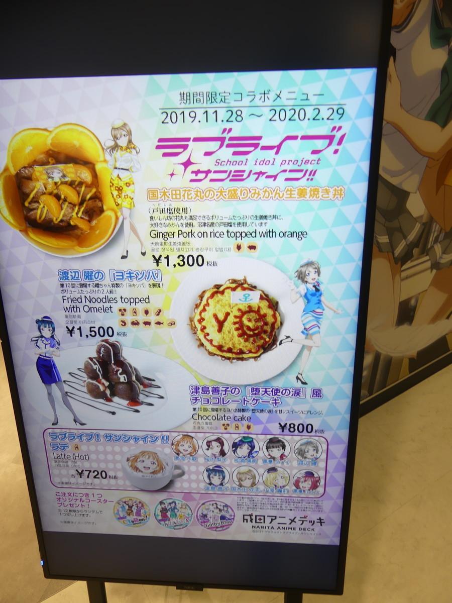 f:id:dagashiya-kei-chan:20191129213902j:plain