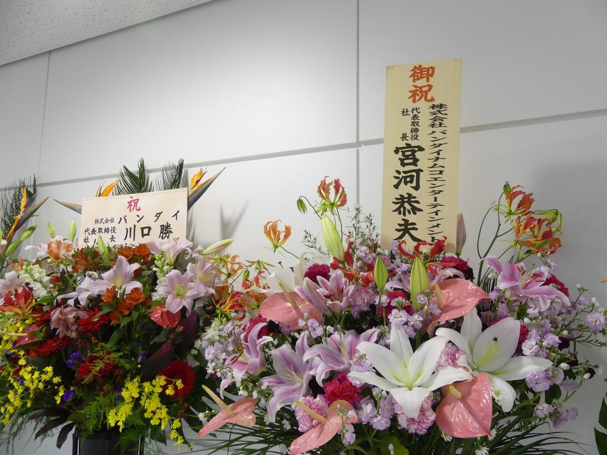 f:id:dagashiya-kei-chan:20191129213941j:plain