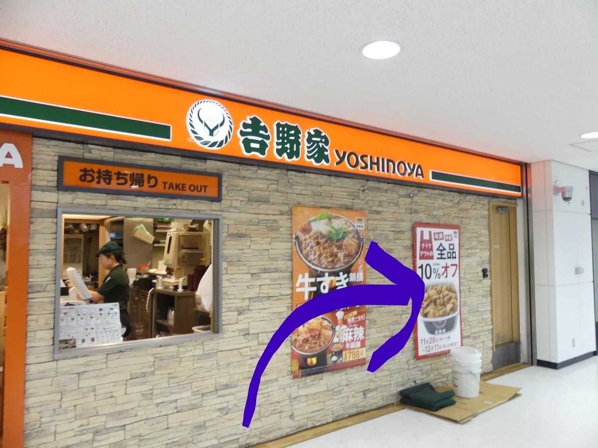 f:id:dagashiya-kei-chan:20191129225447j:plain