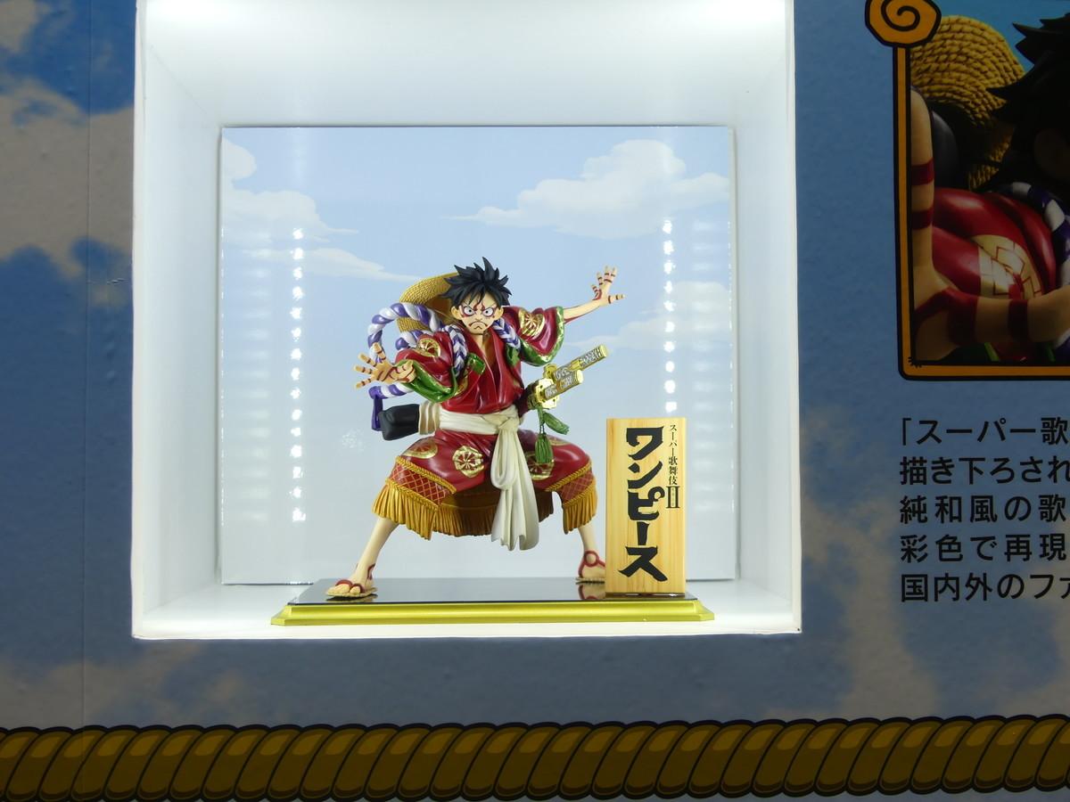 f:id:dagashiya-kei-chan:20191130161927j:plain