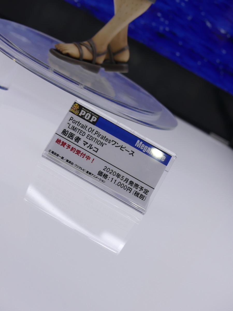f:id:dagashiya-kei-chan:20191130163103j:plain
