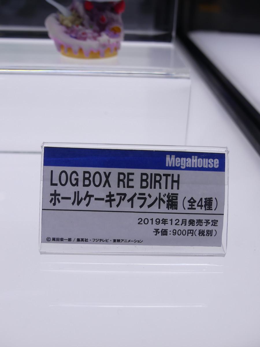 f:id:dagashiya-kei-chan:20191130165624j:plain