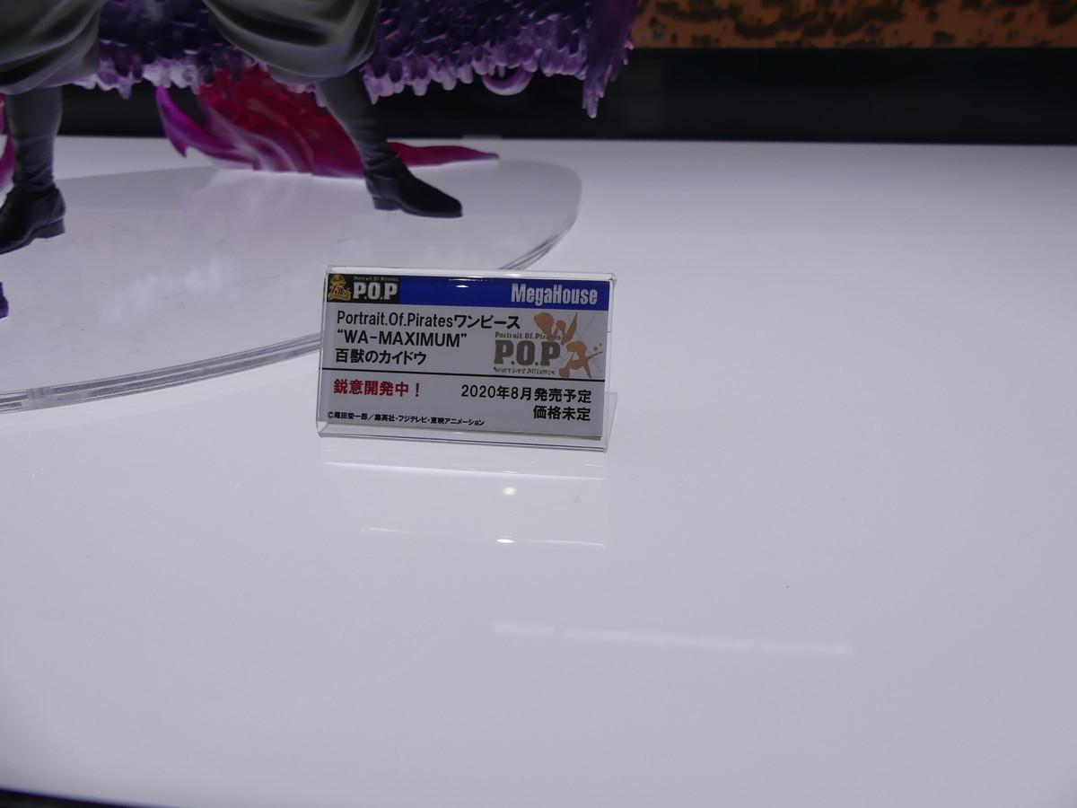 f:id:dagashiya-kei-chan:20191130170637j:plain