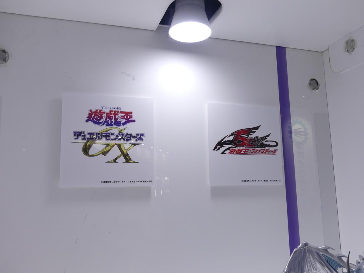 f:id:dagashiya-kei-chan:20191130181105j:plain