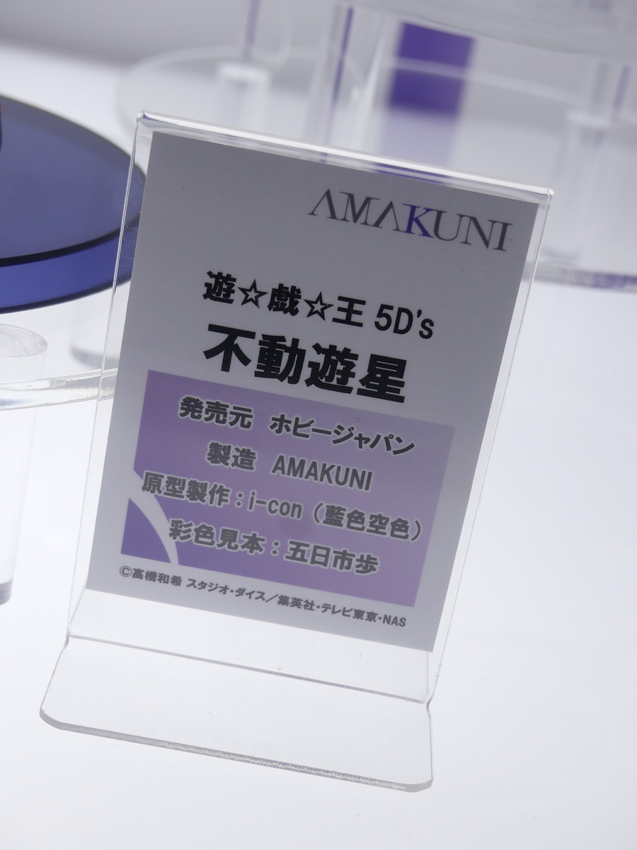 f:id:dagashiya-kei-chan:20191130181404j:plain