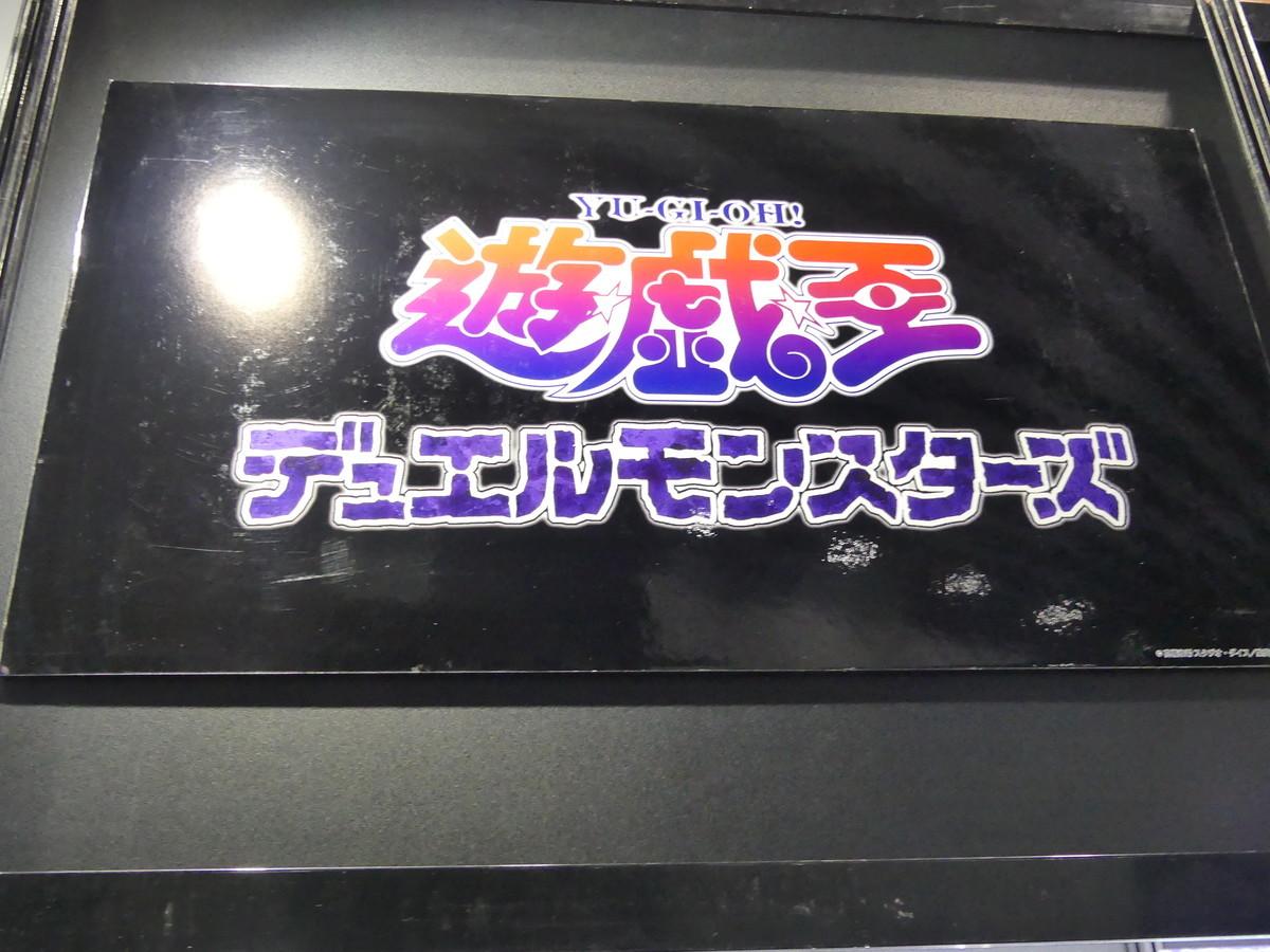 f:id:dagashiya-kei-chan:20191130181830j:plain