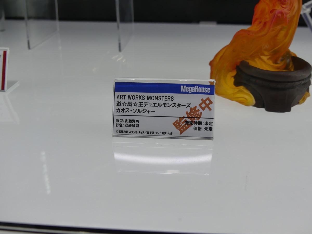 f:id:dagashiya-kei-chan:20191130182314j:plain