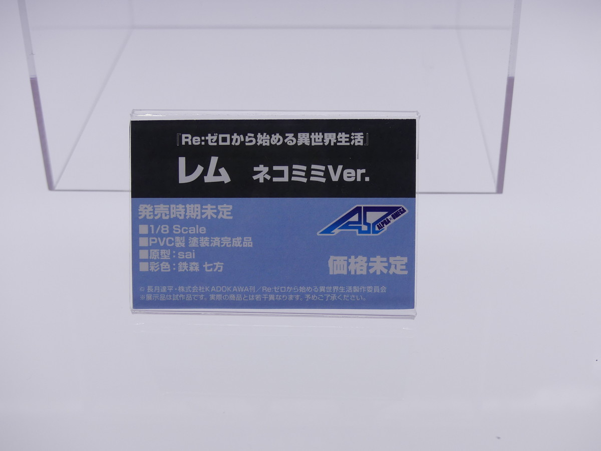 f:id:dagashiya-kei-chan:20191130212420j:plain