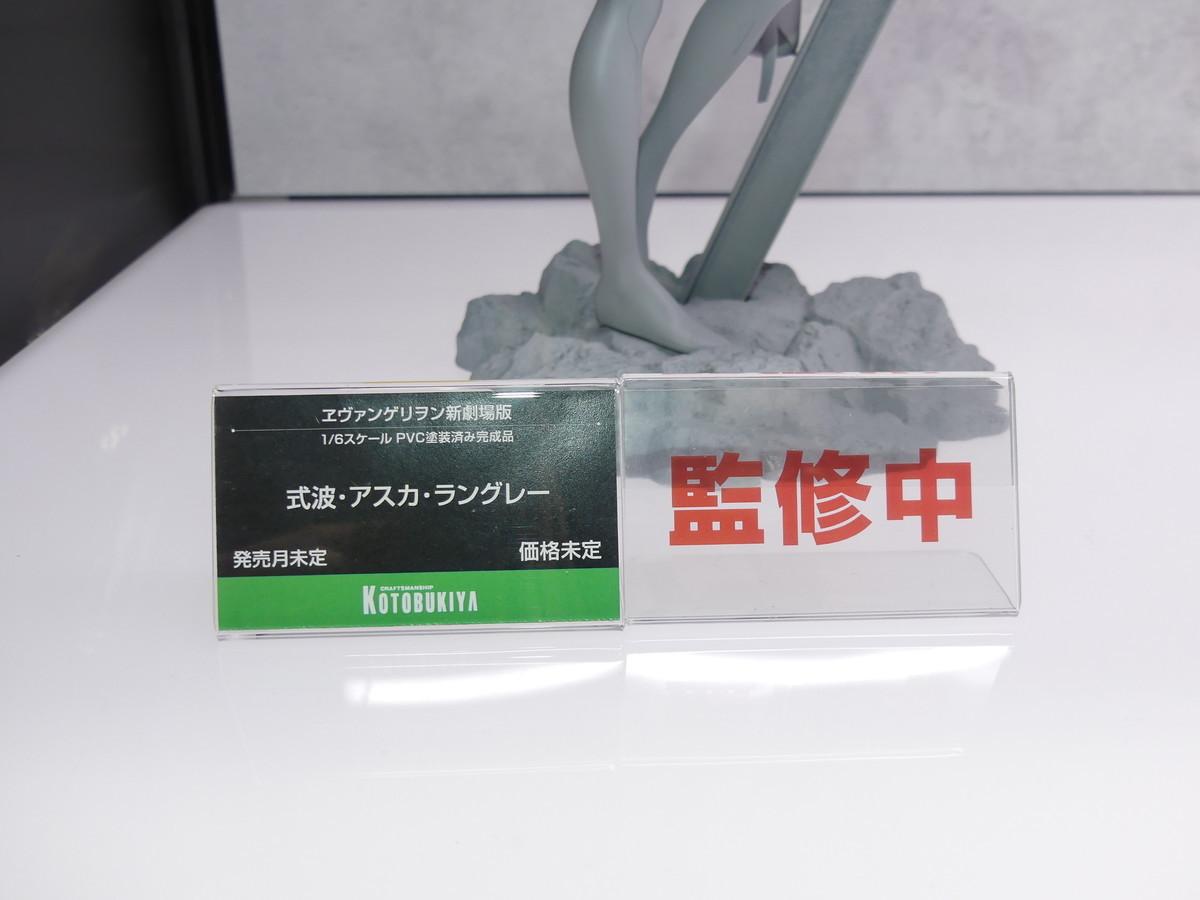 f:id:dagashiya-kei-chan:20191130233316j:plain