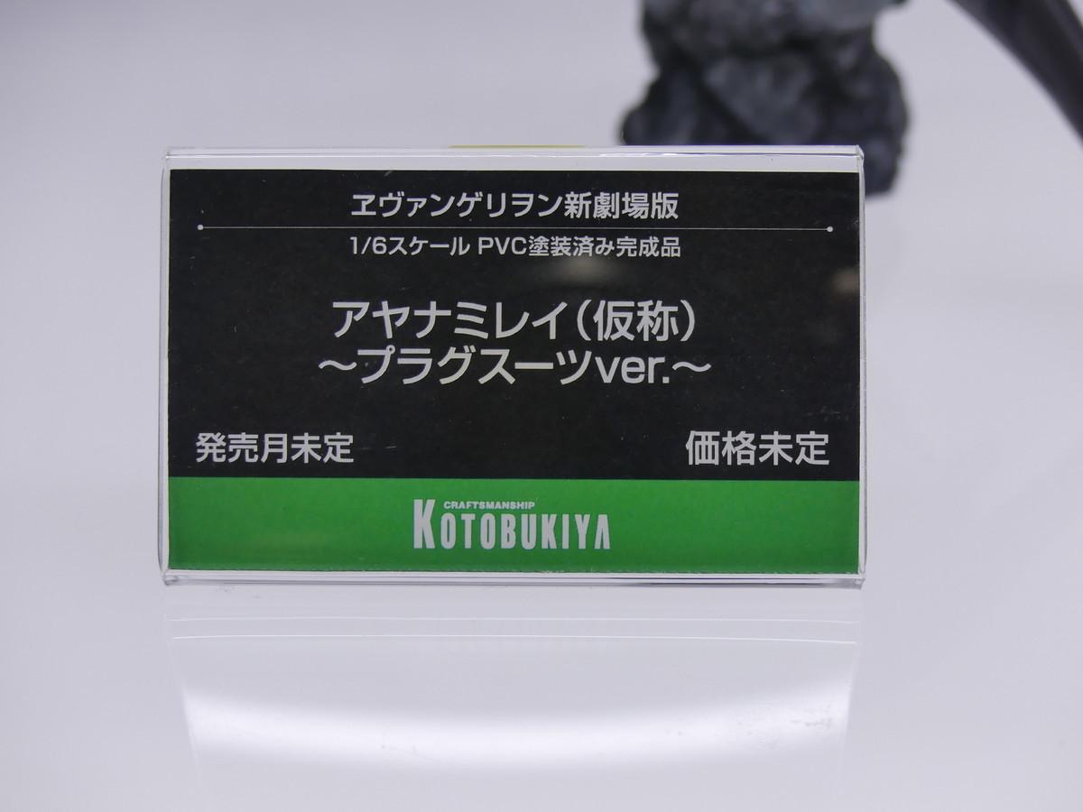 f:id:dagashiya-kei-chan:20191130233531j:plain