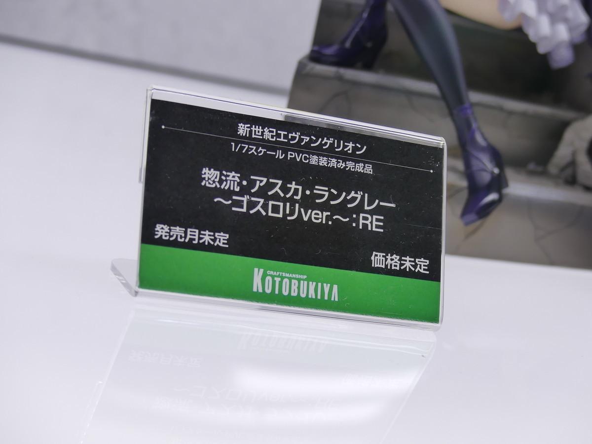 f:id:dagashiya-kei-chan:20191130233801j:plain