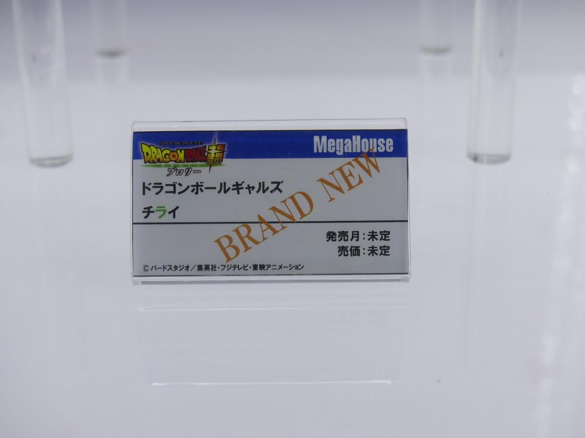 f:id:dagashiya-kei-chan:20191202004451j:plain