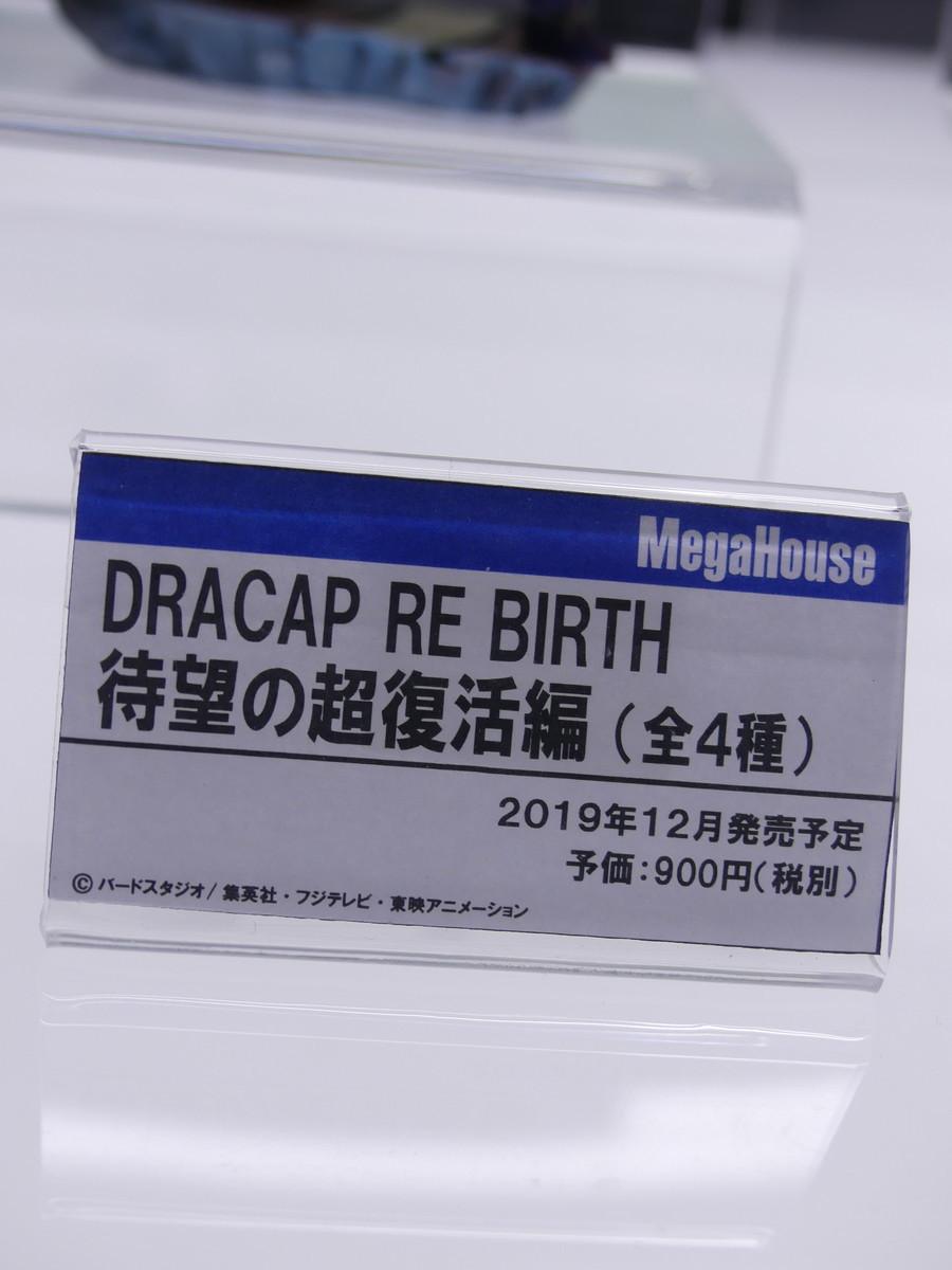 f:id:dagashiya-kei-chan:20191202005456j:plain