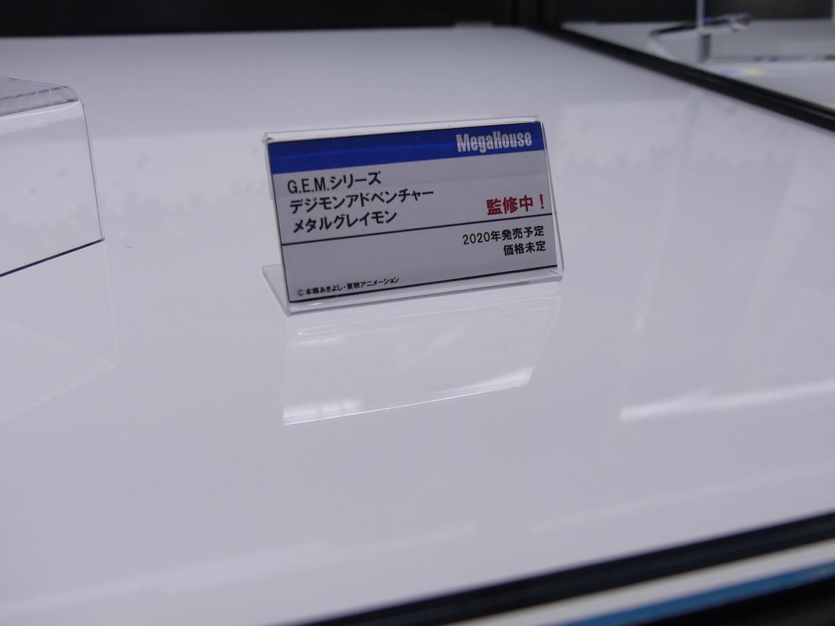 f:id:dagashiya-kei-chan:20191202011458j:plain